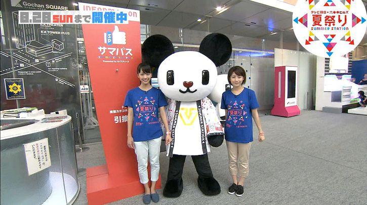 tanakamoe20160803_22.jpg