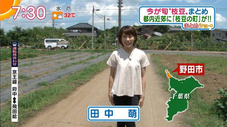 tanakamoe20160804_11.jpg