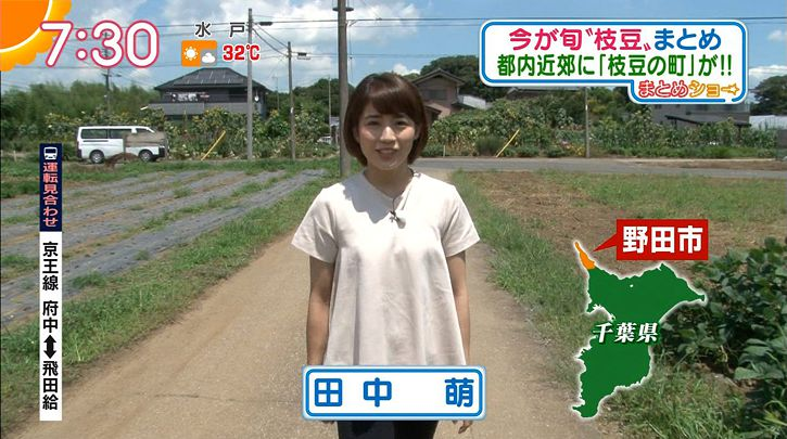 tanakamoe20160804_12.jpg
