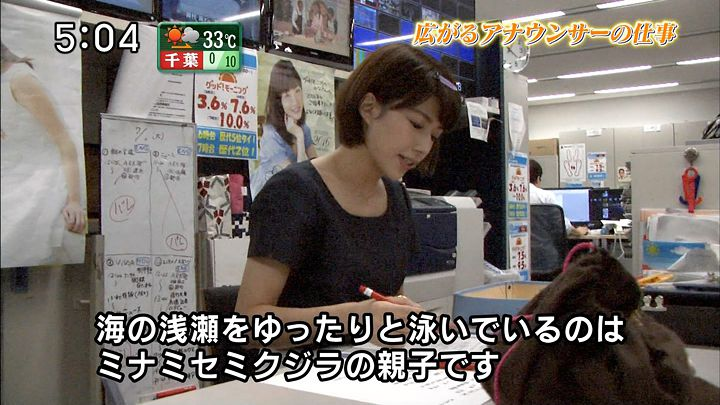 tanakamoe20160807_09.jpg