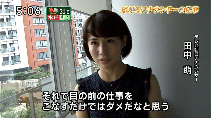 tanakamoe20160807_23.jpg