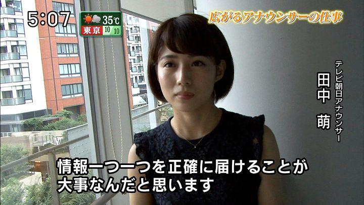 tanakamoe20160807_26.jpg