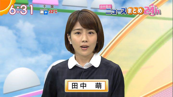 tanakamoe20160808_02.jpg