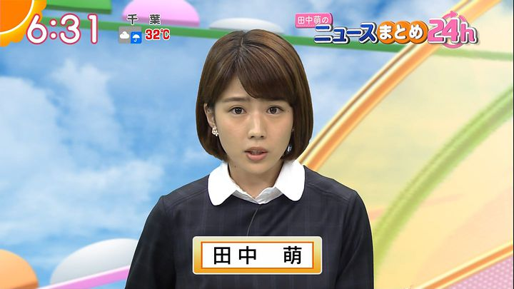tanakamoe20160808_03.jpg