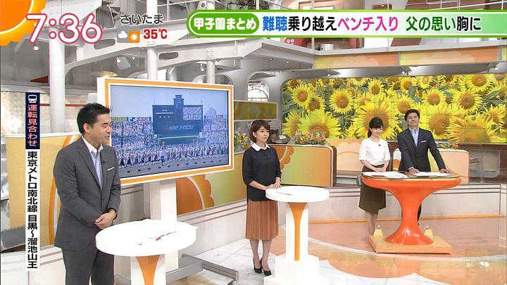 tanakamoe20160808_07.jpg