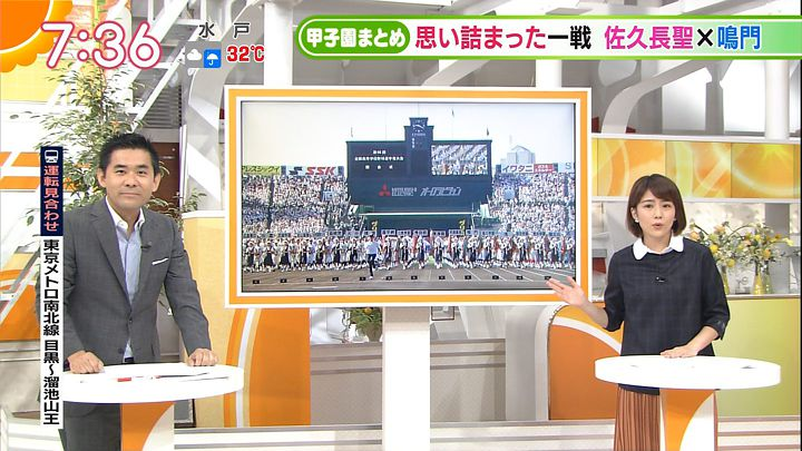 tanakamoe20160808_08.jpg