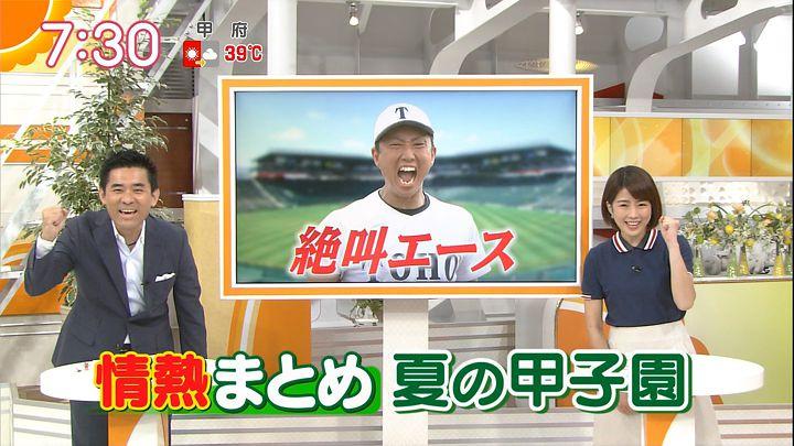 tanakamoe20160809_15.jpg