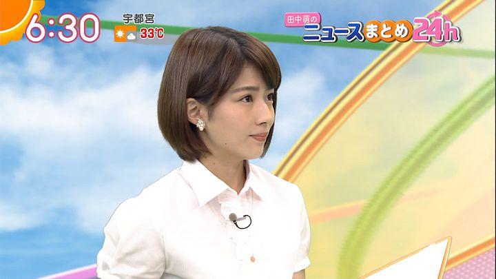 tanakamoe20160810_16.jpg