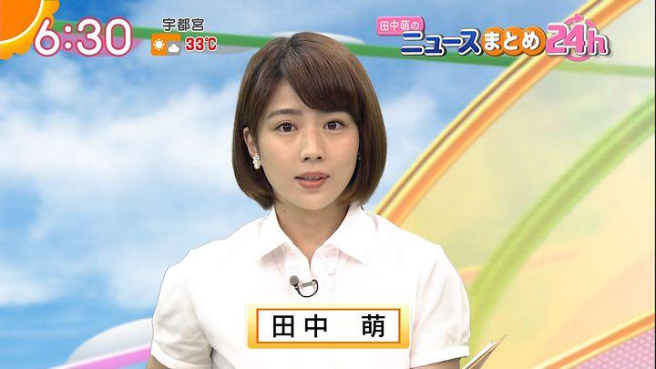 tanakamoe20160810_18.jpg