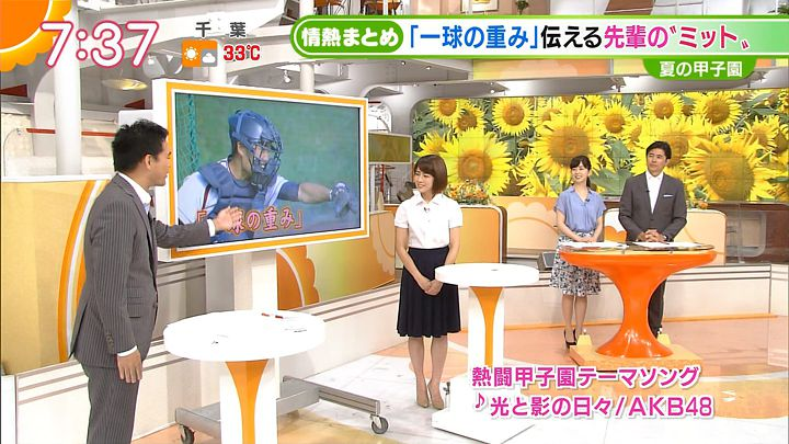 tanakamoe20160810_23.jpg