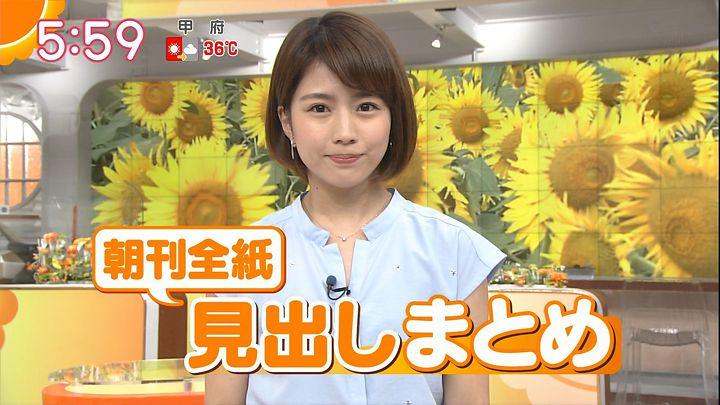 tanakamoe20160811_13.jpg