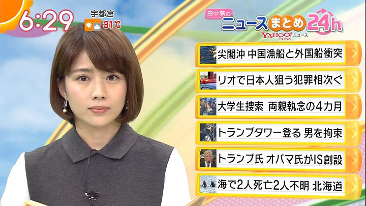 tanakamoe20160812_11.jpg
