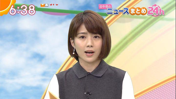 tanakamoe20160812_12.jpg