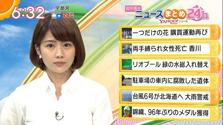tanakamoe20160815_14.jpg