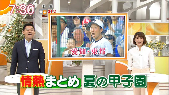 tanakamoe20160815_19.jpg