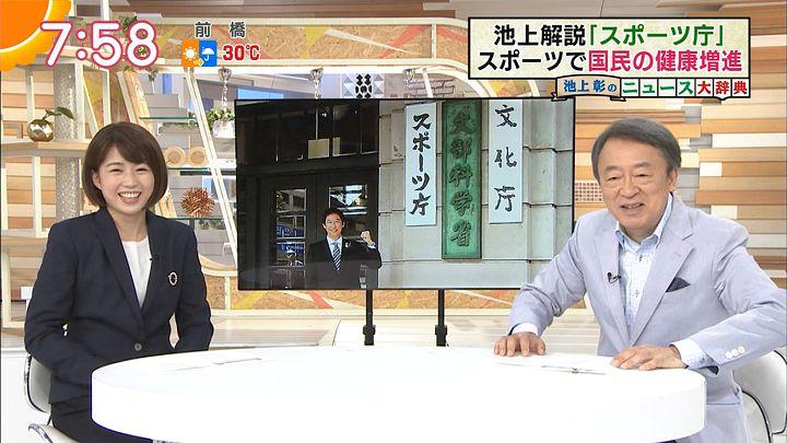 tanakamoe20160816_15.jpg