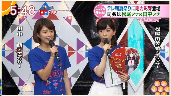 tanakamoe20160817_12.jpg
