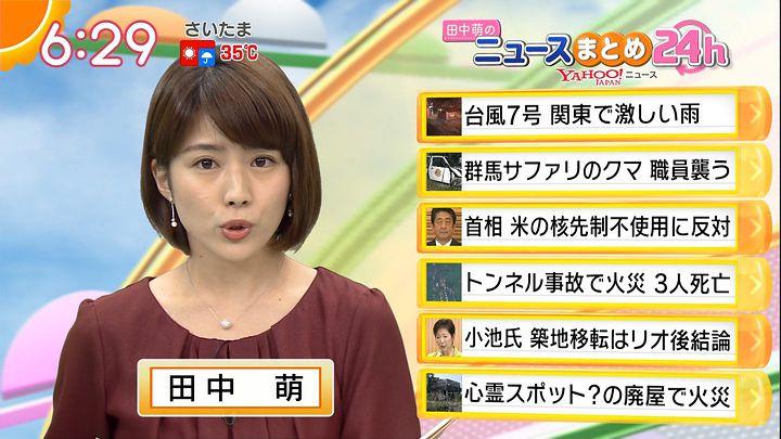 tanakamoe20160817_18.jpg