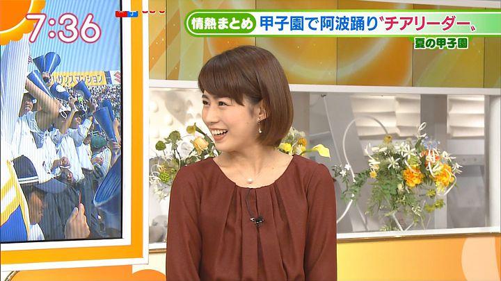 tanakamoe20160817_21.jpg