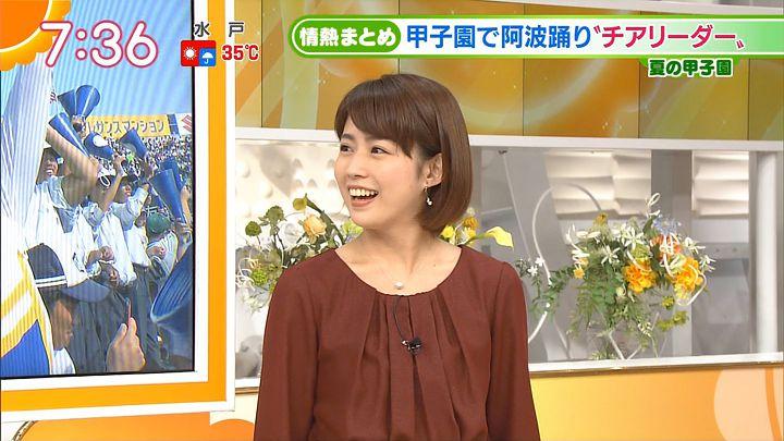 tanakamoe20160817_22.jpg