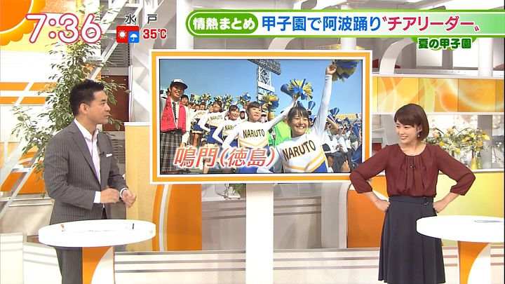 tanakamoe20160817_23.jpg