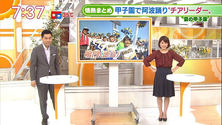 tanakamoe20160817_24.jpg