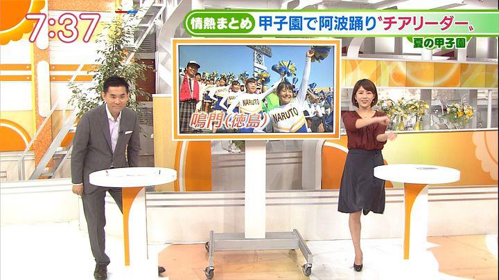 tanakamoe20160817_25.jpg