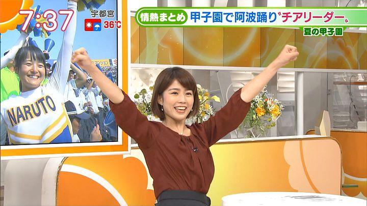 tanakamoe20160817_27.jpg