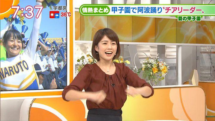 tanakamoe20160817_28.jpg