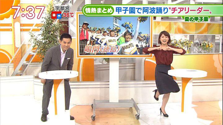 tanakamoe20160817_29.jpg