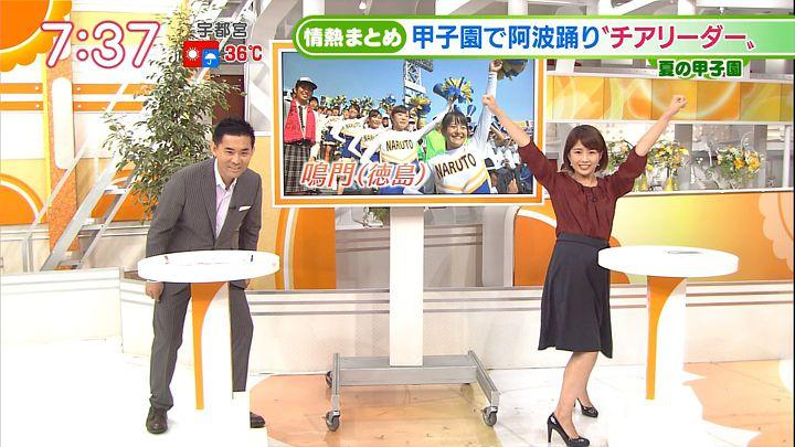 tanakamoe20160817_30.jpg