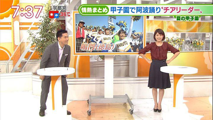 tanakamoe20160817_31.jpg