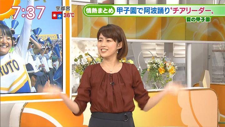 tanakamoe20160817_32.jpg