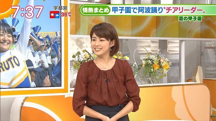 tanakamoe20160817_33.jpg