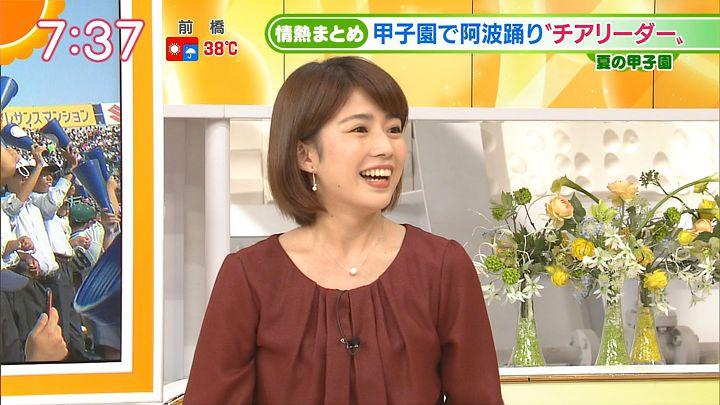 tanakamoe20160817_35.jpg