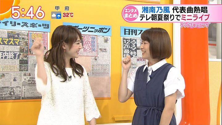 tanakamoe20160818_19.jpg
