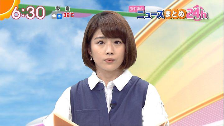 tanakamoe20160818_23.jpg
