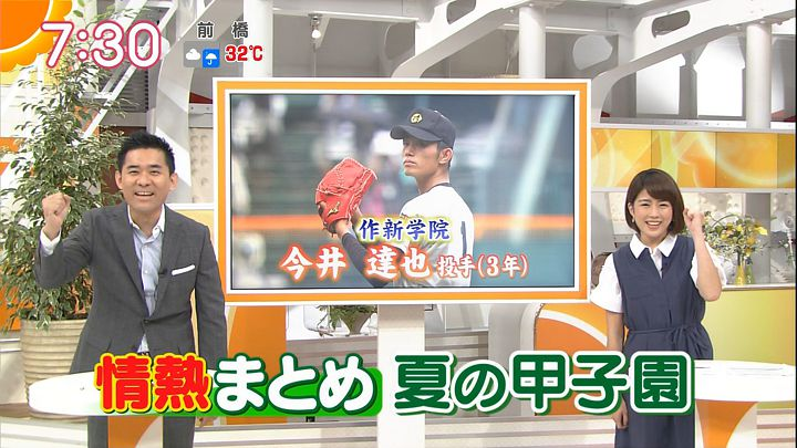 tanakamoe20160818_28.jpg