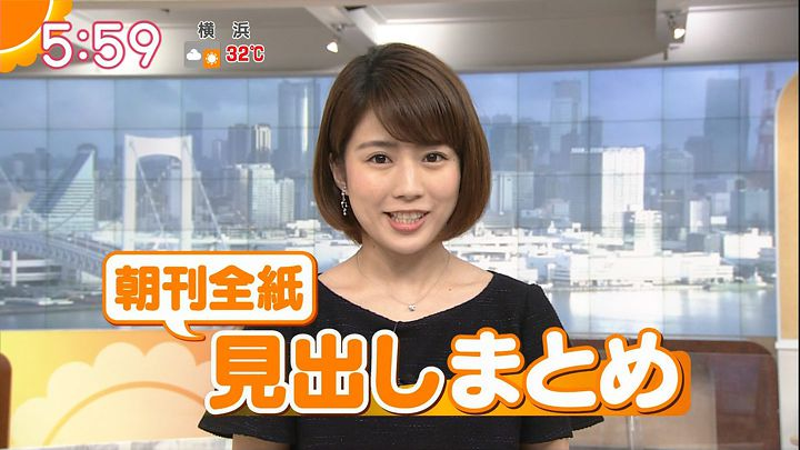 tanakamoe20160819_14.jpg
