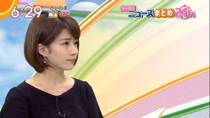 tanakamoe20160819_15.jpg