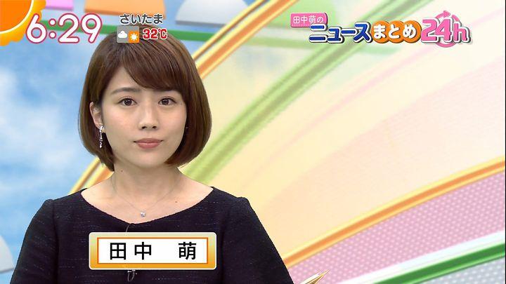 tanakamoe20160819_16.jpg