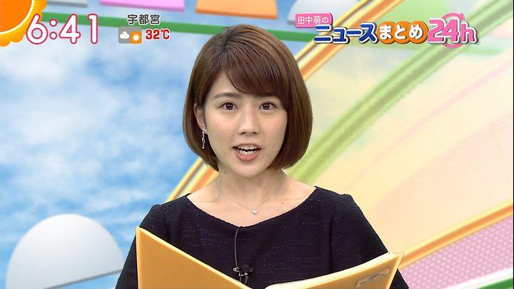 tanakamoe20160819_19.jpg