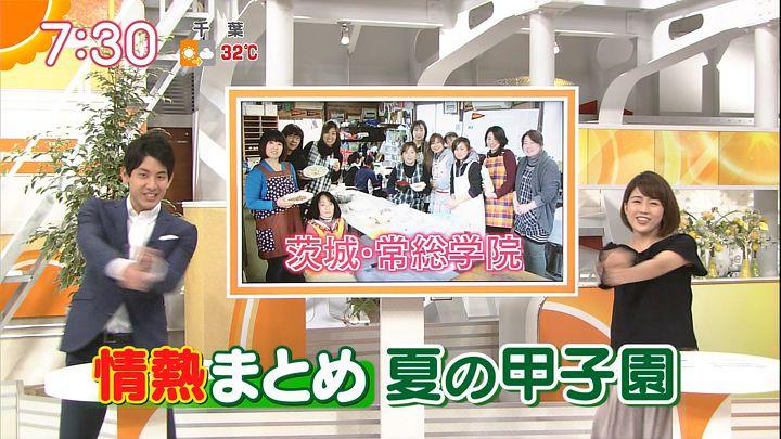 tanakamoe20160819_23.jpg
