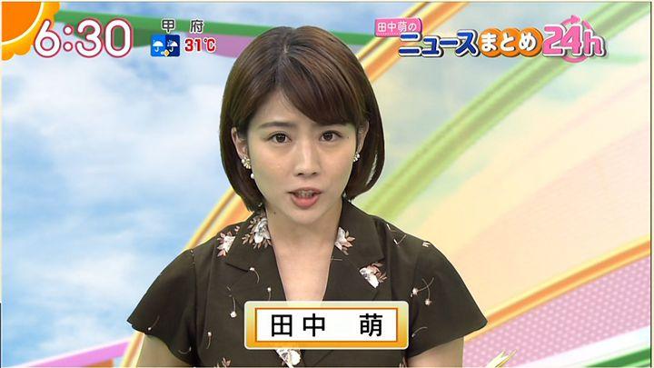 tanakamoe20160822_17.jpg