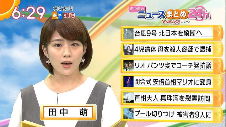 tanakamoe20160823_15.jpg