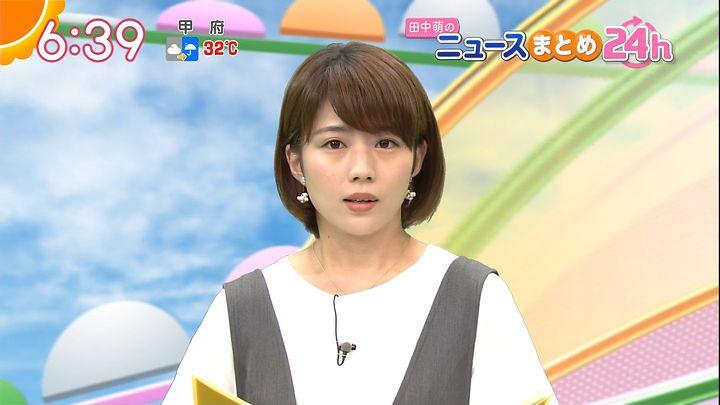 tanakamoe20160823_17.jpg