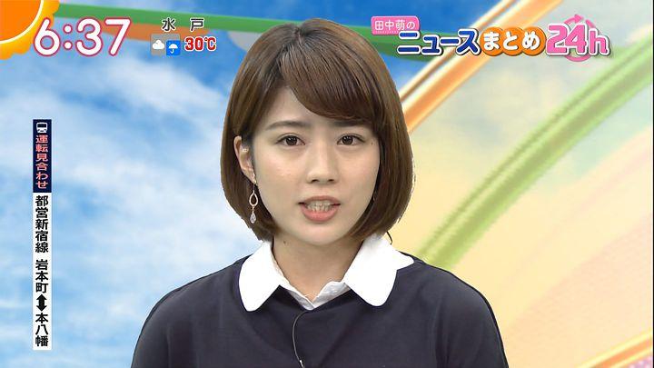 tanakamoe20160824_20.jpg
