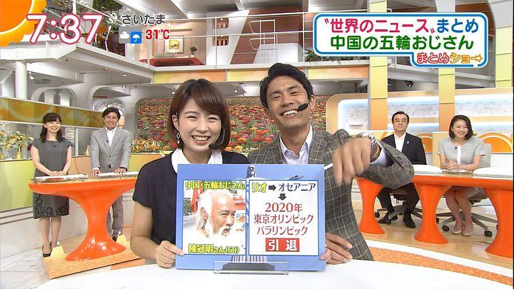 tanakamoe20160824_21.jpg