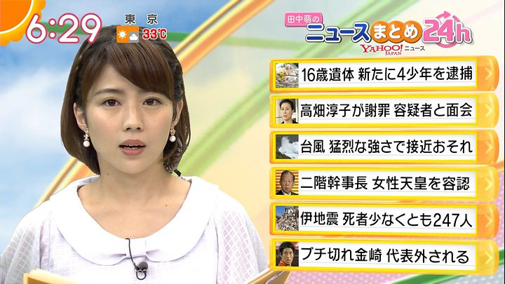 tanakamoe20160826_11.jpg
