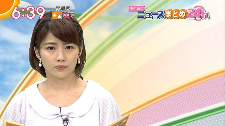 tanakamoe20160826_12.jpg